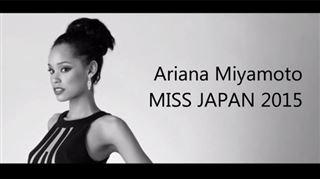 La nouvelle Miss Japon est métisse, une première qui chamboule l'archipel 102