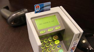 L'arrondissement à des multiples de 5 cents aussi pour les paiements électroniques 2